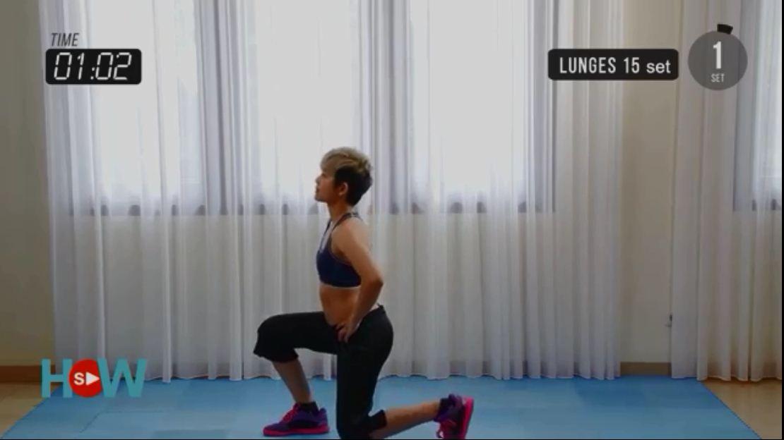 Gerakan Olahraga Mengecilkan Paha dan Betis dengan lunges