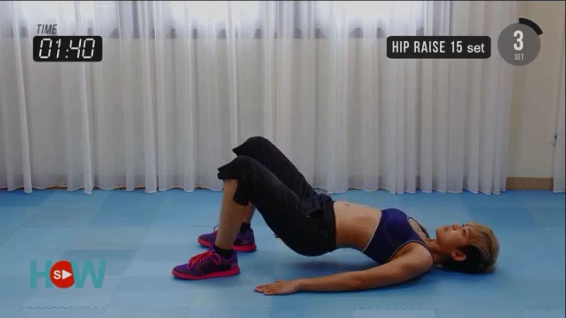 Gerakan Olahraga Mengecilkan Paha dan Betis dengan hip raise